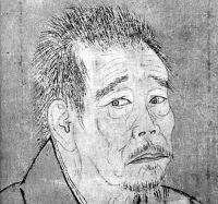 Ikkyū Sōjun czciciel cipki