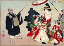 święta cipka według Ikkyū Sōjun