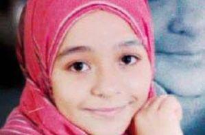zmarła dziewczynka - obrzezanie w Egipcie
