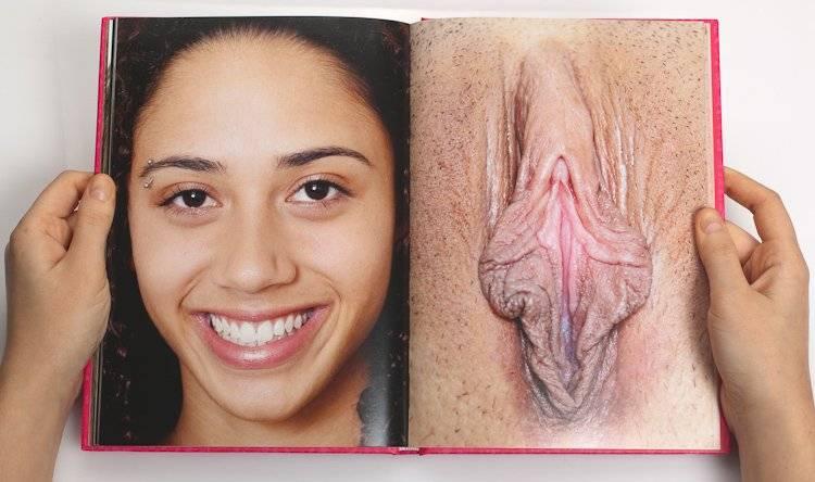 Фото лица девушек и их писек 8 фотография